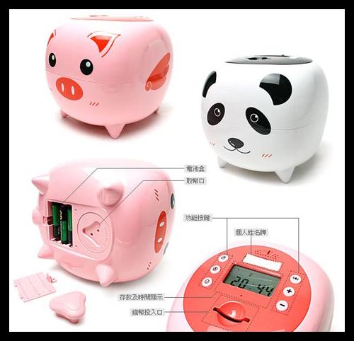 10-i-Piggy
